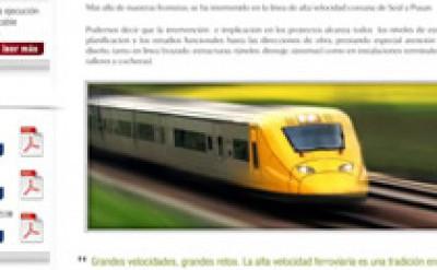 Imagen4 INGEROP España: Programación backend y XML